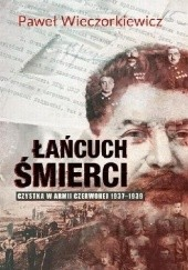Okładka książki Łańcuch śmierci. Czystka w Armii Czerwonej 1937 – 1939 Paweł Wieczorkiewicz