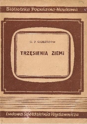 Okładka książki Trzęsienia ziemi Grigorij Petrovič Gorszkow