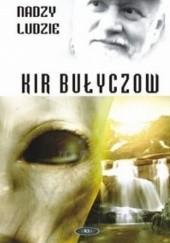 Okładka książki Nadzy ludzie Kir Bułyczow