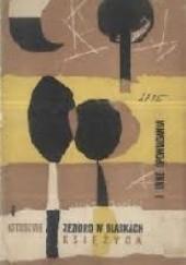 Okładka książki Lotosowe jezioro w blaskach księżyca i inne opowiadania praca zbiorowa