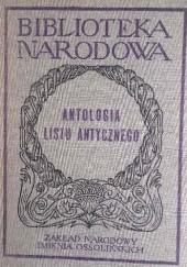Okładka książki Antologia listu antycznego praca zbiorowa