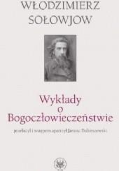 Okładka książki Wykłady o Bogoczłowieczeństwie Włodzimierz Sołowjow