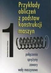 Okładka książki Przykłady obliczeń z podstaw konstrukcji maszyn 1 /Połączenia sprężyny zawory wały maszynowe poł Eugeniusz Mazanka