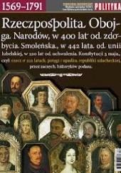 Okładka książki Pomocnik historyczny nr 4/2011; Rzeczpospolita Obojga Narodów Redakcja tygodnika Polityka