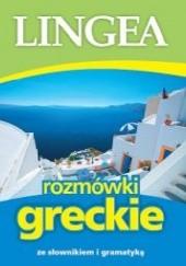 Okładka książki Rozmówki greckie ze słownikiem i gramatyką