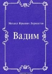 Okładka książki Wadim Michaił Lermontow
