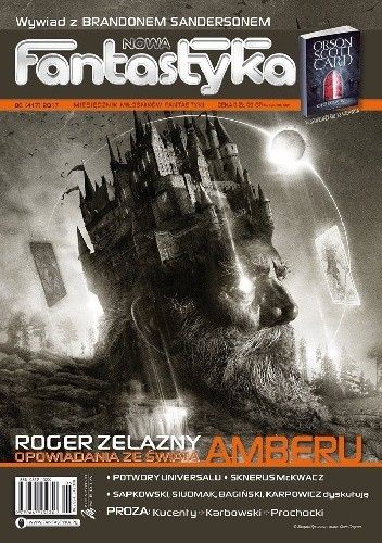 Okładka książki Nowa Fantastyka 417 (06/2017) Przemysław Karbowski,Magdalena Kucenty,Sławomir Prochocki,Roger Zelazny