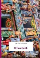 Okładka książki Wykrzyknik Antoni Czechow