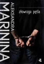 Okładka książki Złowroga pętla Aleksandra Marinina