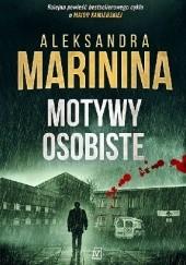 Okładka książki Motywy osobiste Aleksandra Marinina