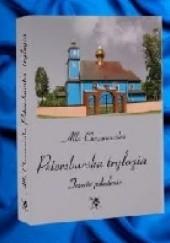 Okładka książki Petersburska trylogia. Trzecie pokolenie Alla Alicja Chrzanowska