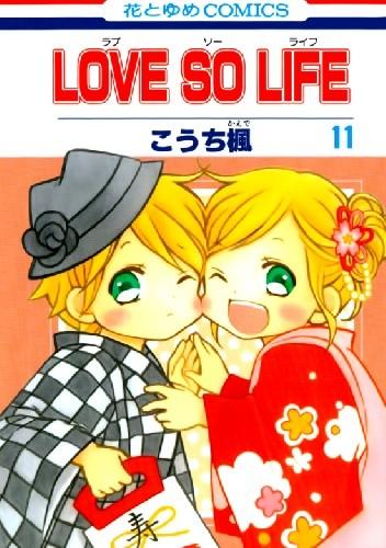 Okładka książki Love So Life, Tom 11 Kaede Kouchi