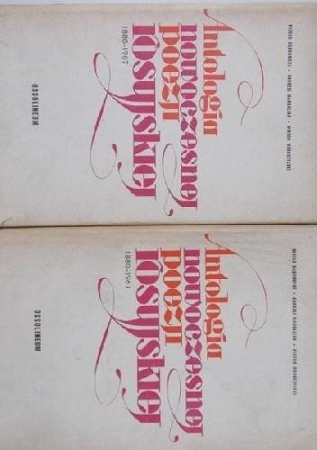 Okładka książki Antologia nowoczesnej poezji rosyjskiej Witold Dąbrowski,Andrzej Mandalian,Wiktor Woroszylski