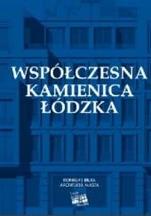 Okładka książki Współczesna Kamienica Łódzka