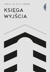 Okładka książki Księga wyjścia Mikołaj Grynberg