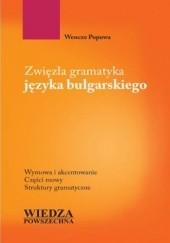Okładka książki Zwięzła gramatyka języka bułgarskiego Popowa Wencze