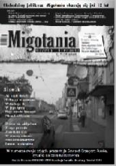 Okładka książki Migotania  - gazeta literacka nr 4 (57) 2017 Redakcja kwartalnika Migotania
