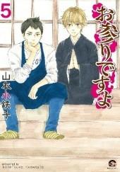 Okładka książki Omairi desu yo #5 Kotetsuko Yamamoto