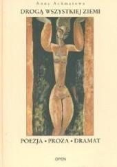 Okładka książki Drogą wszystkiej ziemi Anna Achmatowa
