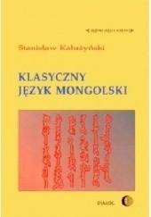 Okładka książki Klasyczny język mongolski Stanisław Kałużyński