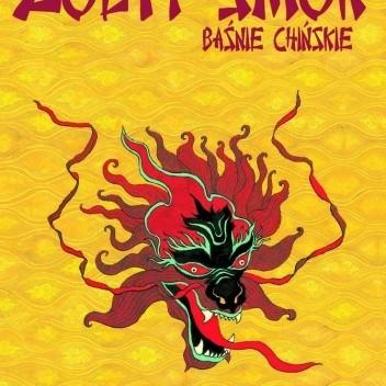 Okładka książki Baśnie chińskie. Żółty smok praca zbiorowa