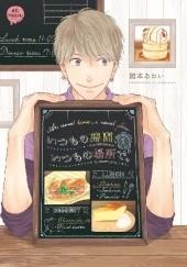 Okładka książki Itsumo no Jikan, Itsumo no Basho de #1 Aoi Hashimoto