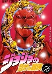 "Okładka książki Vento Aureo 10 - The ""G"" in Guts Hirohiko Araki"