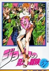 Okładka książki Vento Aureo 11 - Flight Code: Null! - Unearth the Boss Past Hirohiko Araki