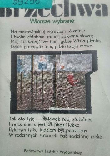 Wiersze Wybrane Jan Brzechwa 4859648 Lubimyczytaćpl