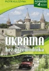 Okładka książki Ukraina bez przewodnika Piotr Kulczyna