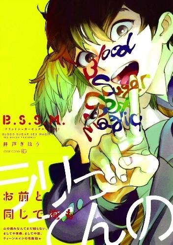 Sex japońska manga