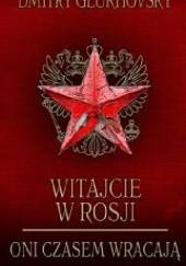 Okładka książki Witajcie w Rosji. Oni czasem wracają Dmitry Glukhovsky