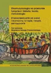 Okładka książki Etnomuzykologia na przełomie tysiącleci: historia, teoria, metodologia. Eтнoмyзикoлoгiя нa злaмi тиcячoлiть: icтopiя, тeopiя, мeтoдoлoгiя praca zbiorowa