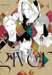 Okładka książki Given #4 Natsuki Kizu