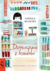 Okładka książki Dziewczyna z konbini Sayaka Murata