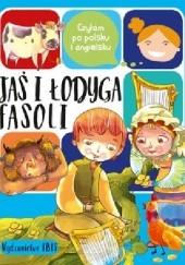 Okładka książki Jaś i łodyga fasoli praca zbiorowa