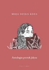 Okładka książki Moja dzika koza. Antologia poetek jidysz Bella Szwarcman-Czarnota,Joanna Lisek,Karolina Szymaniak