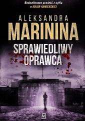 Okładka książki Sprawiedliwy oprawca Aleksandra Marinina