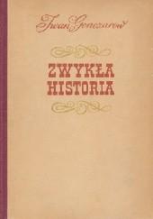 Okładka książki Zwykła historia Iwan Gonczarow