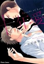 Okładka książki Juunen Ai - Decade of Love Masara Minase