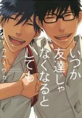 Okładka książki Itsuka Tomodachi ja Nakunaru to Shite mo Uka Kasai
