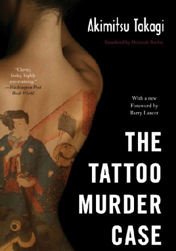 Okładka książki The Tattoo Murder Case Akimitsu Takagi