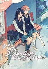 Okładka książki Gdy zakwitnie w nas miłość #3 Nio Nakatani