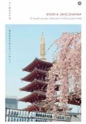 Okładka książki Ziemia (nie)znana. O współczesnym odkrywaniu kultury japońskiej praca zbiorowa