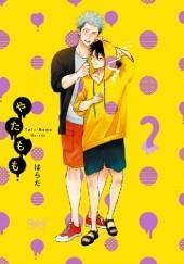 Okładka książki Yatamomo #2 Harada