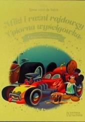 Okładka książki Miki i raźni rajdowcy. Upiorna wyścigówka Małgorzata Strzałkowska
