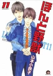Okładka książki Honto Yajuu #11 Kotetsuko Yamamoto