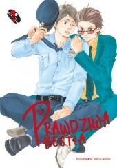 Okładka książki Prawdziwa bestia #1 Kotetsuko Yamamoto