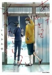 Okładka książki Ashita Asatte Sorekara Itsuka Ichi Ichikawa
