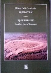 Okładka książki zaproszenie Elżbieta Cichla-Czarniawska